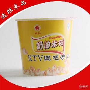 运旺米品 沈阳膨化即食奶油爆米花 KTV迪吧专用奶油爆米花