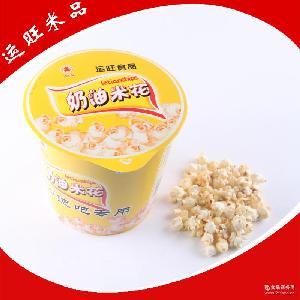 ktv膨化爆米花 欢迎加盟 专业生产 沈阳甜味奶油爆米花