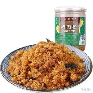 海苔芝麻豬肉松138g罐裝肉松廈門休閑食品小吃特產 黃送記 批發