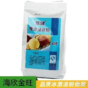 厂家直销公爵硬冰淇淋粉 自制水果冰激凌雪糕粉冰粉粉奶香