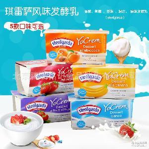 原裝進口 盒裝酸奶 琪雷薩酸奶 200g*12 香蕉味草莓味多種口味