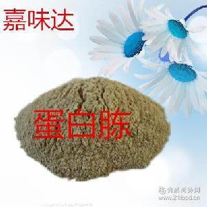 浸膏 25kg 安琪酵母蛋白胨FP320 浸粉 酵母粉 含量99 酵母膏