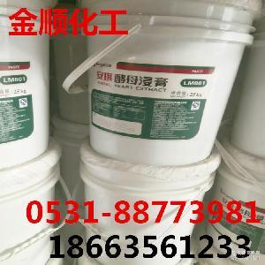 欢迎咨询 厂家直销酵母浸膏 酵母粉 大量现货 酵母膏