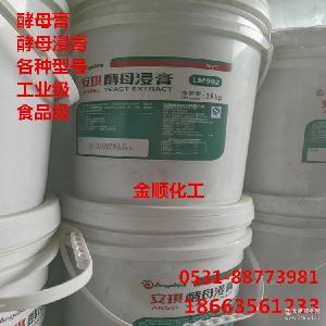 特級酵母膏 現貨批發 工業級 廠家直銷 含量99% 酵母浸膏 食品級