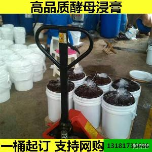 优质酵母浸膏 专业生产酵母膏
