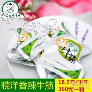 T靖江特产熟食品骥洋牌香辣牛筋500g麻辣牛蹄筋小包装5斤批发特价