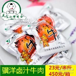 T靖江特产卤汁牛肉肉类零食 骥洋卤汁牛肉真空小包装5斤批发特价