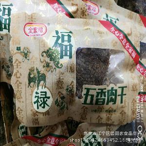 福禄五香肉干 吉祥沙嗲肉干 尚礼香辣肉干 全家福 一箱10斤
