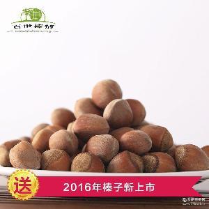 东北特产百世榛情厂家直销原味野生榛子炒熟坚果干果零食批发