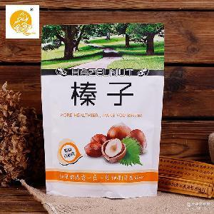 供应东北特产新货大榛子袋装 坚果类休闲营养零食年货批发