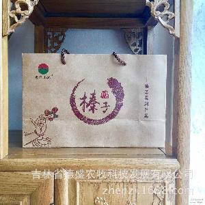 平欧大果生(炒)榛子礼包1400g 秀绿山也 批发东北特产 坚果零食