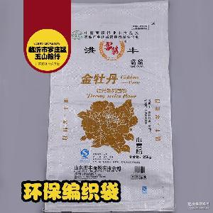 批发 袋装小麦面粉 厂家直销洪丰优质水饺混沌冷面朝鲜面25kg面粉
