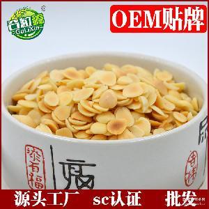 oem代工貼牌 低溫烘焙熟五谷雜糧磨粉原料 熟去皮白杏仁