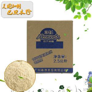 批发美国进口坚果巴旦木粉扁桃仁杏仁粉烘焙马卡龙杏仁粉2.5kg