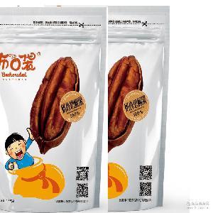 奶香碧根果 坚果袋装零食 休闲零食 奶油长寿果 厂家批发