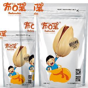 坚果食品 小自然袋装开心果 优质奶香开心果 160g装 厂家批发