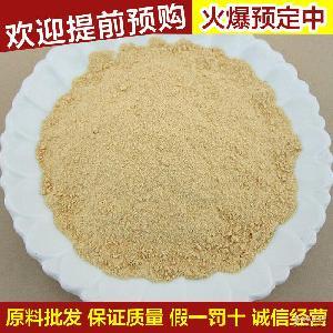 价格优惠 五谷杂粮 黄豆粉批发 专业供应豆浆用黄豆粉