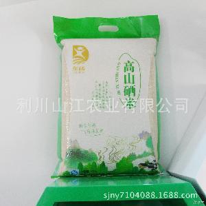 高山原生態基地種植優質富硒大米5kg 恩施富硒大米生產廠家供應