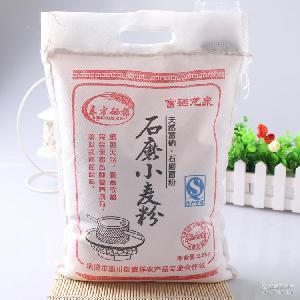粮食 富硒小麦面粉 石磨黑小麦粉 厂家批发 富硒面粉