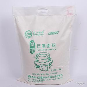 馒头水饺面粉 富硒全麦面粉石墨小麦面粉 农家面粉厂家直销批发