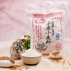 东方硒都 富硒小麦面粉 面粉2.5kg厂家直销批发 小麦石墨面粉