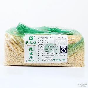 現貨供應農之味烘培原料 脫皮烘烤花生 精簡包裝花生細片3KG*4包