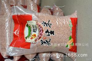 8个粒花生米 剥皮花生仁 厂家批发白沙生花生米 生生花生米