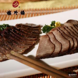鹵牛肉200g袋裝鹵味肉類浙江杭州特產美食熟食 樓外樓 食品 鹵肉