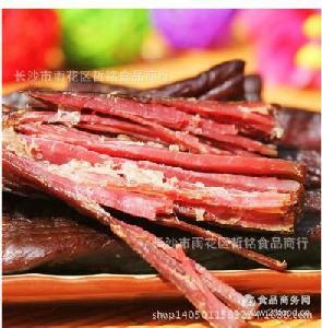 香辣/原味 蒙超风干牛肉 内蒙古特色风味 内蒙特产 5斤