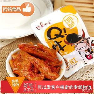 悠之优味Q牛肚牛肉 孜香味藤椒味 5斤/包 零食独立小包装