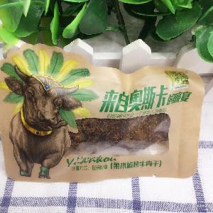 源口庄园 美洲牛肉干沙爹 黑胡椒 5斤 果木碳烤味 独立小包