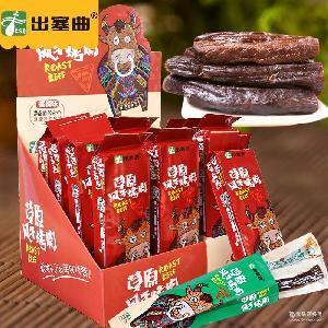 牛肉干內蒙古出塞曲手撕風干牛肉高檔獨立包裝香辣黑椒原味40g