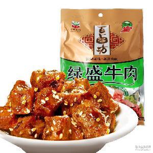 辦公室肉類小零食 綠盛百鹵坊醬肉類零食熟食 香辣牛肉粒120g/袋