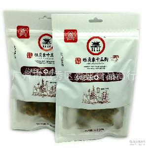 批發供應休閑零食 萱萱旺角東十五街沙嗲味牛肉粒110g*36袋/箱