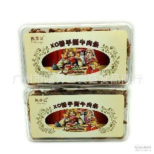 澳尊記純正XO醬手牛肉條105g**36/箱批發 澳門特產傳統風味