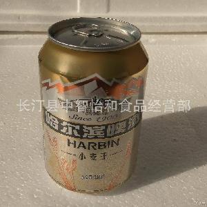 優級啤酒 哈啤始創于1900年 哈爾濱啤酒小麥王 330ml