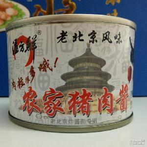 肉丁炸醬土家特產 老北京 休閑零食 開胃香辣辣椒醬 農家豬肉醬