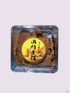 进口休闲零食 澳门香记正宗特产手信牛肉片230g盒五香味