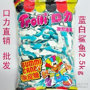 西瓜德国口力橡皮糖混搭qq糖进口trolli软糖2.5kg批发蓝白鲨鱼