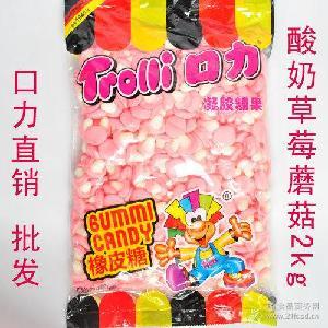 原厂包装2kg/袋批发 德国进口力 trolli软糖 迈德儿 蘑菇橡皮糖