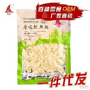 廠家直銷 譽海即食水產零食海鮮干貨原味香魷魚絲魷魚仔整箱批發