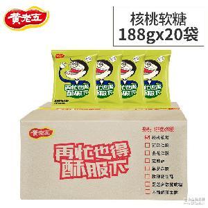 黄老五核桃软糖188g 四川特产零食休闲食品甜味美食糕点 核桃味