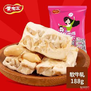 酥牛轧糖 黄老五花生牛轧糖188g 牛轧糖 四川特产零食休闲糖果