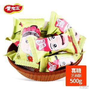 四川特产零食休闲糖果食品 黄老五花生芝麻酥喜糖500g散装 芝麻味