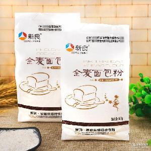 家用燕麦粉 烘焙原料 新良全麦面包粉500g 高筋面粉小麦面粉
