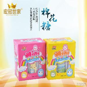 宏冠世家 厂家生产棉花糖 盒装迷你脆皮棉花糖美味糖果15克*30包