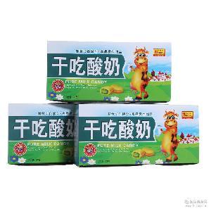 儿童休闲零食酸奶片 万佳利干吃酸奶200g/件 含乳酸奶片