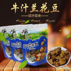 牛汁兰花豆厂家直销牛肉味蚕豆供应优质麻辣蚕豆简装带壳兰花豆