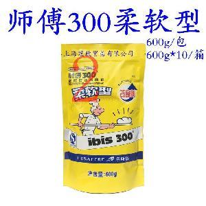 復配面包酶制劑600g/包 烘焙原料樂斯福 師傅300柔軟型面包改良劑