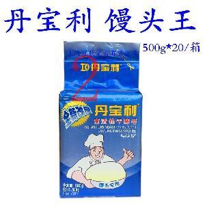 即发高活性干酵母 丹宝利 正品 馒头王大师全新改良版酵母500g
